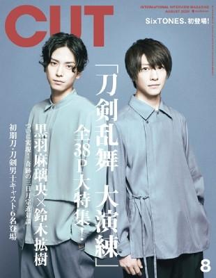 【雑誌】 CUT編集部 / CUT (カット) 2020年 8月号...