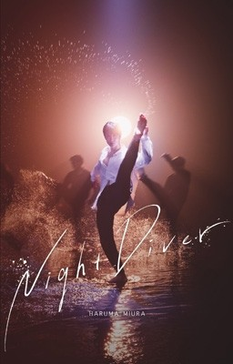 【CD Maxi】初回限定盤 三浦春馬 / Night Diver ...