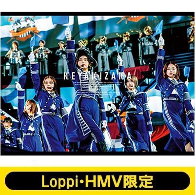 【Blu-ray】初回限定盤 欅坂46 / 《Loppi・HMV限...