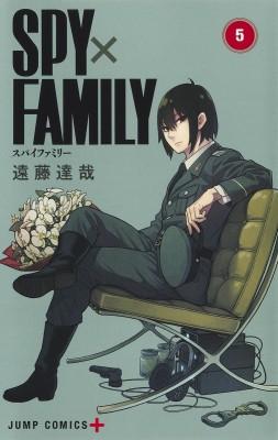 【コミック】 遠藤達哉 / SPY×FAMILY 5 ジャンプ...