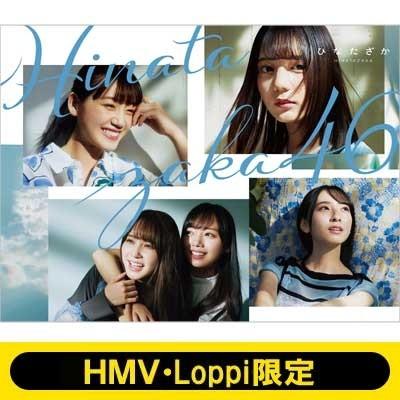 【CD】 日向坂46 / 《Loppi・HMV限定 缶ケースA付...
