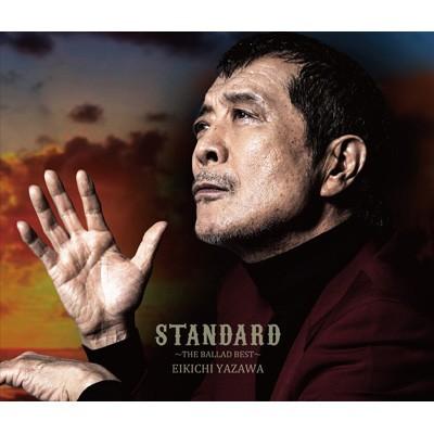 【CD】初回限定盤 矢沢永吉 / STANDARD〜THE BALL...