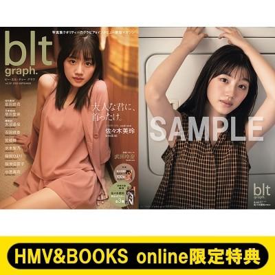【ムック】 B.L.T.編集部 (東京ニュース通信社) /...