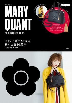 【単行本】 ブランドムック  / MARY QUANT Annive...