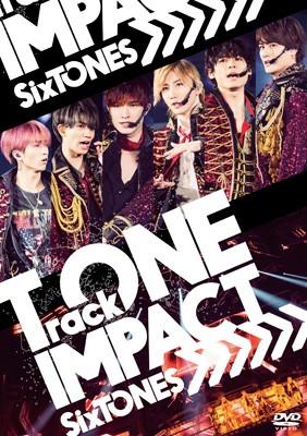 【DVD】 SixTONES / TrackONE -IMPACT- 送料無料