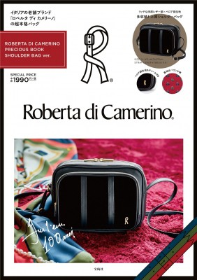 【ムック】 ブランドムック  / ROBERTA DI CAMERI...
