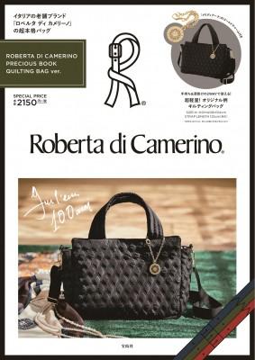 【ムック】 ブランドムック  / ROBERTA DI CAEMRI...
