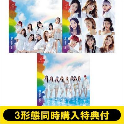 【CD Maxi】 NiziU / 《3形態同時購入特典付き》 ...