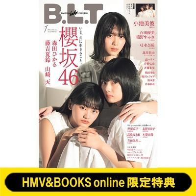 【雑誌】 B.L.T.編集部 (東京ニュース通信社) / B...