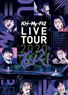 【DVD】 Kis-My-Ft2 / Kis-My-Ft2 LIVE TOUR 2020...