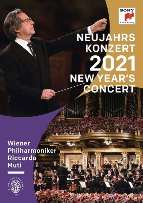【DVD】 New Year's Concert ニューイヤーコンサ...