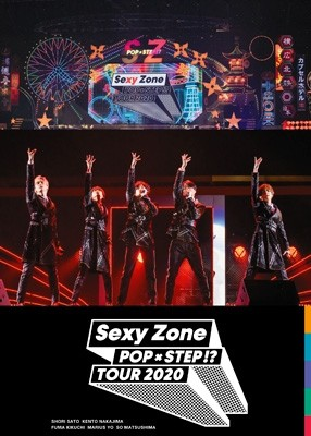 【Blu-ray】 Sexy Zone / Sexy Zone POP×STEP!? ...