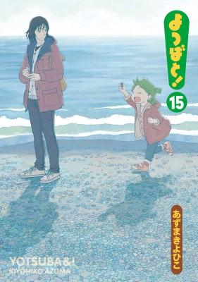 【コミック】 あずまきよひこ アズマキヨヒコ / ...