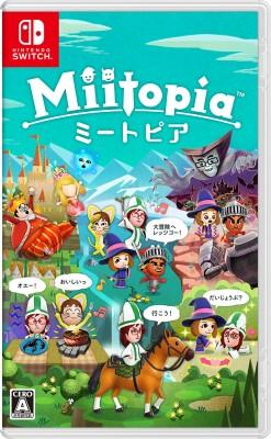 【GAME】 Game Soft (Nintendo Switch) / ミート...