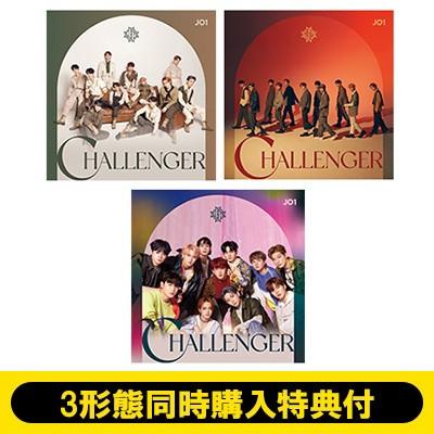 【CD Maxi】 JO1 / 《3形態同時購入特典付き》CHA...