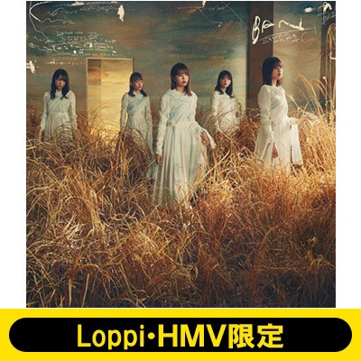 【CD Maxi】 櫻坂46 / 《Loppi・HMV限定 生写真セ...