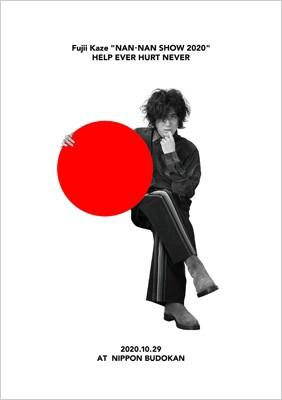 """【Blu-ray】 藤井 風 / Fujii Kaze """"NAN-NAN SHO..."""