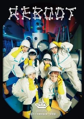 【DVD】 BiSH / REBOOT BiSH 送料無料