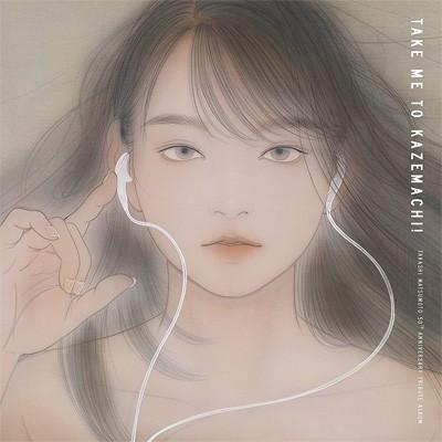 【CD】 オムニバス(コンピレーション) / 松本 隆 ...