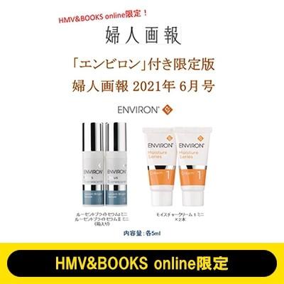 【単行本】 ハースト婦人画報社 / 婦人画報 2021...
