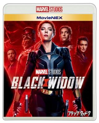 【Blu-ray】 ブラック・ウィドウ MovieNEX 送料無...