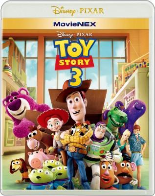 【Blu-ray】 トイ・ストーリー3 MovieNEX[ブルー...