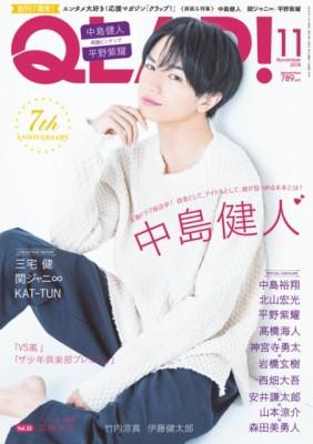 【雑誌】 QLAP!編集部 / QLAP! (クラップ) 2018年...