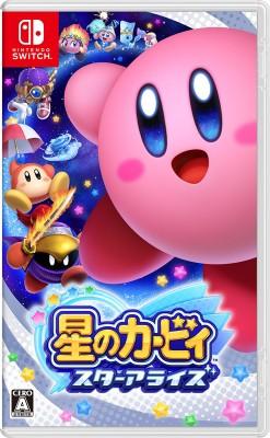 【Nintendo Switch】星のカービィ スターアライズ