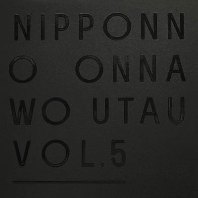 【CD】初回限定盤 NakamuraEmi / NIPPONNO ONNAWO...