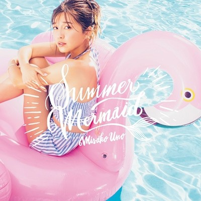 【CD Maxi】 宇野実彩子 / Summer Mermaid (+DVD)...
