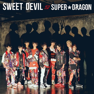 【CD Maxi】 SUPER★DRAGON / SWEET DEVIL <TYPE...