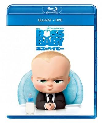 【Blu-ray】 ボス・ベイビー ブルーレイ+DVDセッ...