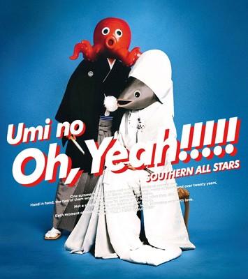 【CD】 Southern All Stars サザンオールスターズ...