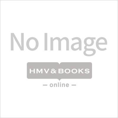 【単行本】 ゴッホ (恋愛工学プレイヤー) / 恋愛工学の教科書 科学的に証明された恋愛の理論