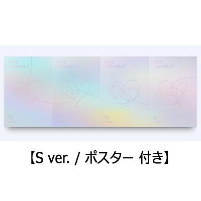 【CD】 BTS (防弾少年団) / 《ポスター付き》 LOV...