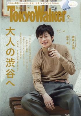 【雑誌】 東京ウォーカー編集部 / Tokyo Walker ...