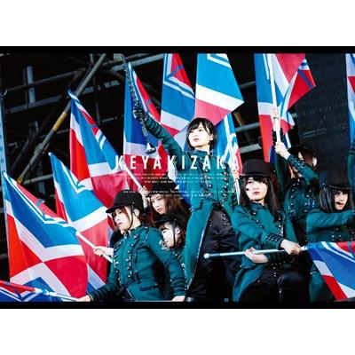 【DVD】 欅坂46 / 欅共和国2017 【初回生産限定盤...