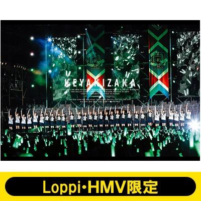 【DVD】 欅坂46 / 《Loppi・HMV限定 クリアポスタ...