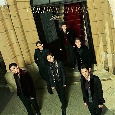 【CD】初回限定盤 超特急 / GOLDEN EPOCH 【初回...