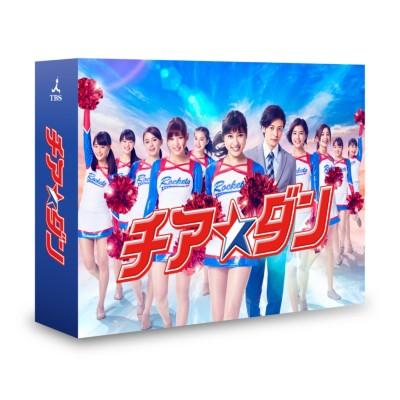 【Blu-ray】 チア☆ダン Blu-ray BOX 送料無料