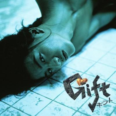【Blu-ray】 ギフト Blu-ray BOX 送料無料