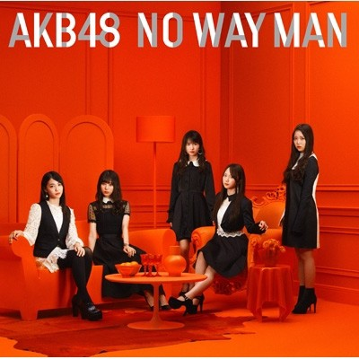 【CD Maxi】初回限定盤 AKB48 / NO WAY MAN 【Typ...