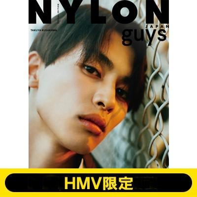 【雑誌】 NYLON JAPAN編集部 / NYLON guys JAPAN ...