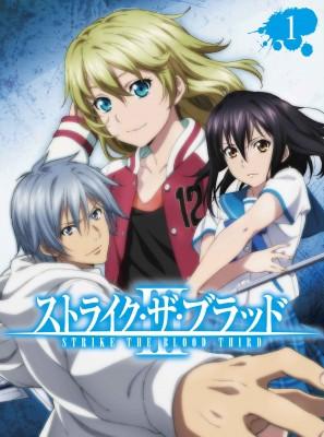 【Blu-ray】 ストライク・ザ・ブラッド III OVA V...