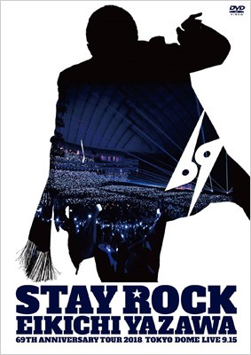 【DVD】 矢沢永吉 / STAY ROCK EIKICHI YAZAWA 69...