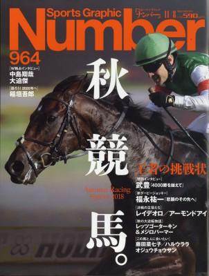 【雑誌】 Sports Graphic Number編集部 / Sports ...
