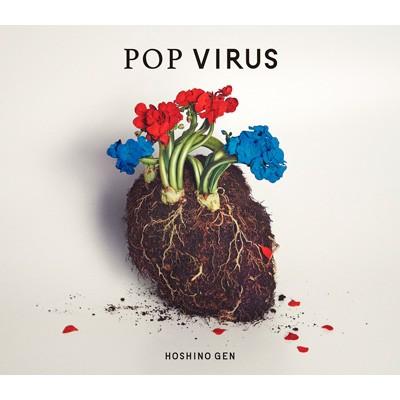 【CD】初回限定盤 星野 源 / POP VIRUS 【初回限...