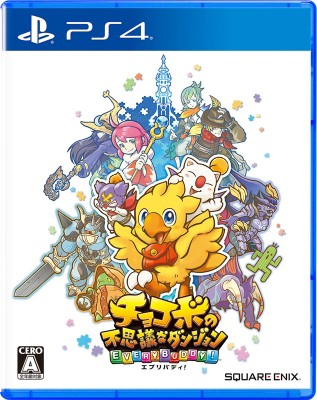 【GAME】 Game Soft (PlayStation 4) / 【PS4】チ...
