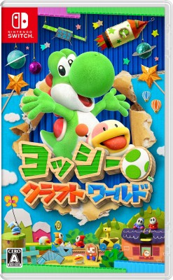 【GAME】 Game Soft (Nintendo Switch) / ヨッシ...