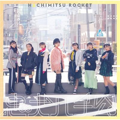 【CD Maxi】 はちみつロケット / 忠犬ハチ公